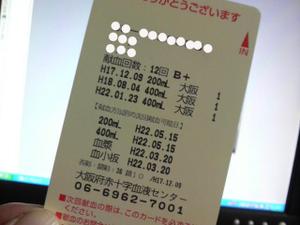 2010012320300000